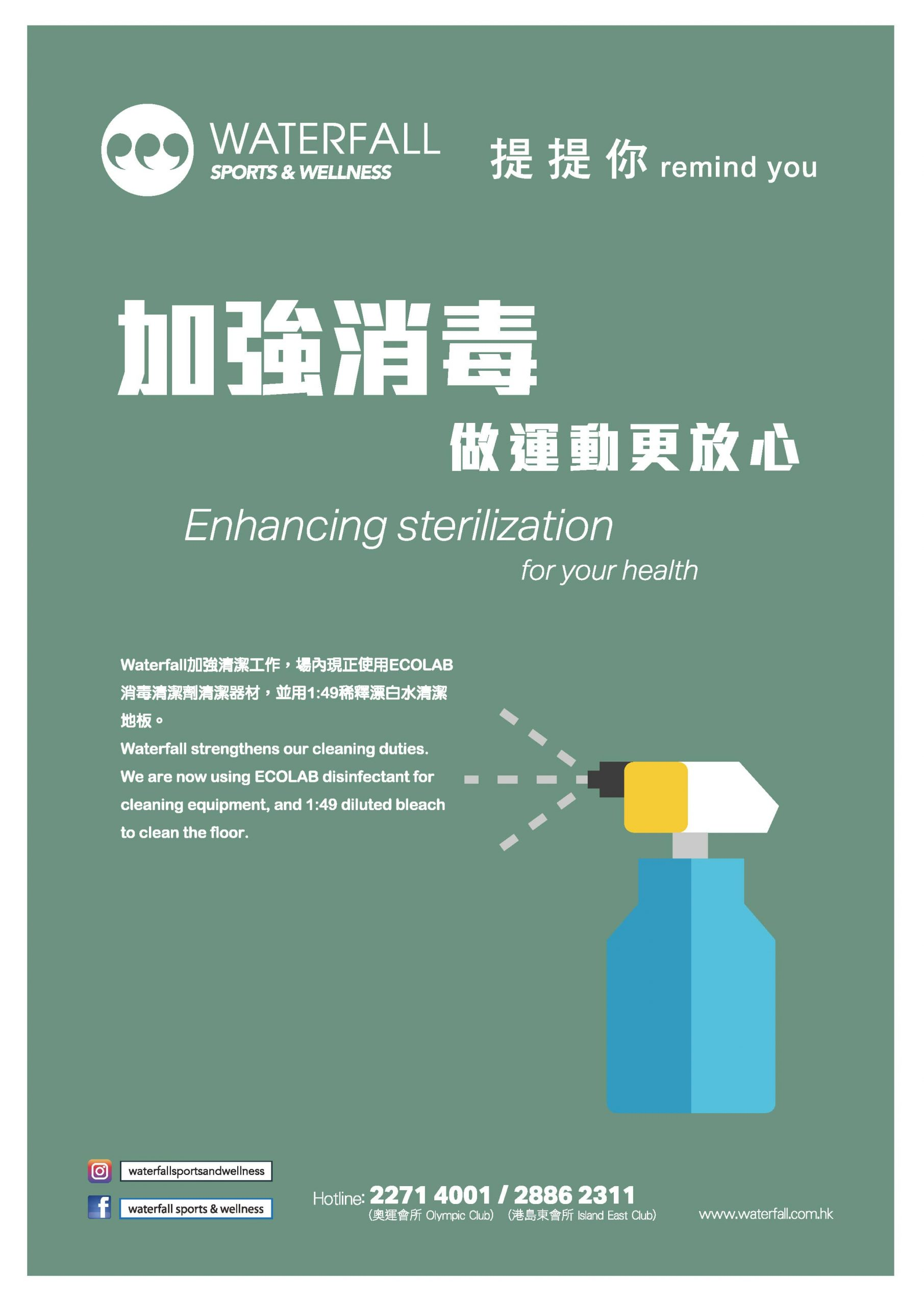 Enhancing Sterilization for your health