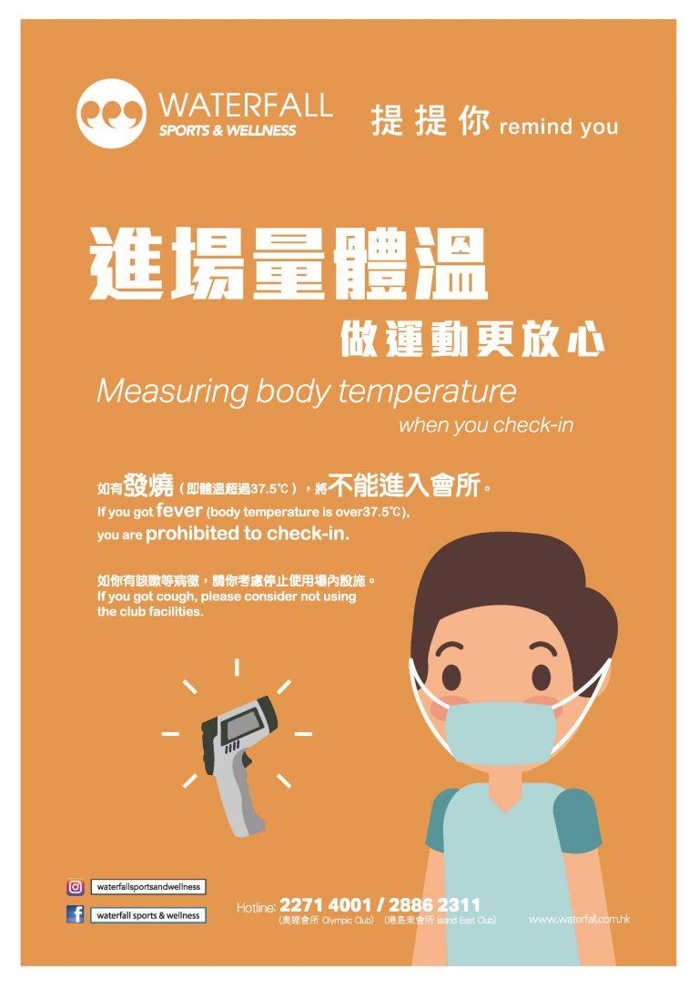 Measuring body temperature when you check-in