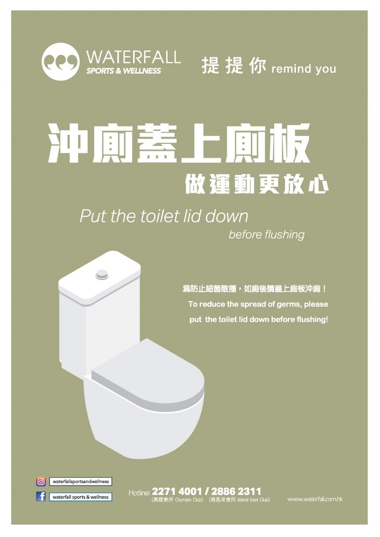 Put the toilet lid down before flushing