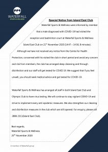 Special Notice from Island East Club