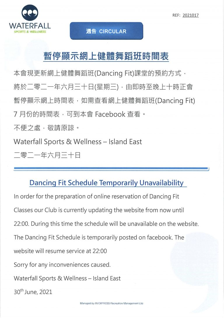 Dancing Fit schedule on website is temporarily unavailable