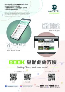 Booking classes through Waterfall website or mobile application