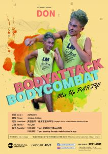 【奧運會所限定】BODYATTACK x BODYCOMBAT Mix Up Party